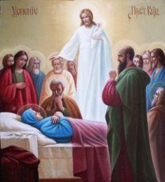 Православне свято «Успіння Пресвятої Богородиці»