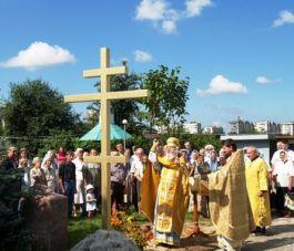 Детальніше: Освятили поклонний хрест