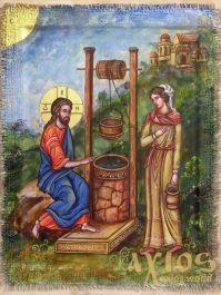 Детальніше:Неділя про   самарянку