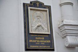 Детальніше:  Знову Патріарх у Полтаві