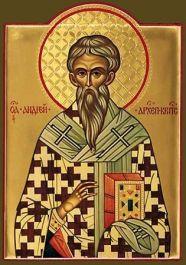 Детальніше: Читання  канону  Андрія  Критського
